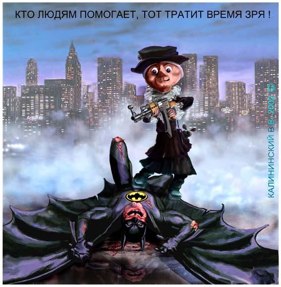 http://v1.anekdot.ru/an/an0203/020304vk.jpg