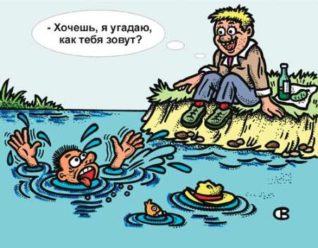 Карикатура, Виктор Собирайский