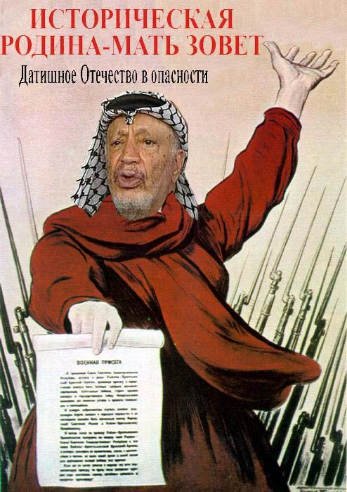 Карикатура, Михаэль Вассерман