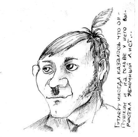 Карикатура, С.Н. Волобуев