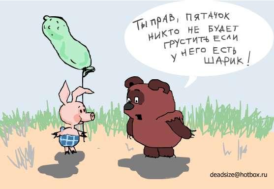 Карикатура, Денис Куликов