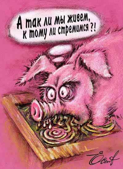 Карикатура, Евгений Осипов