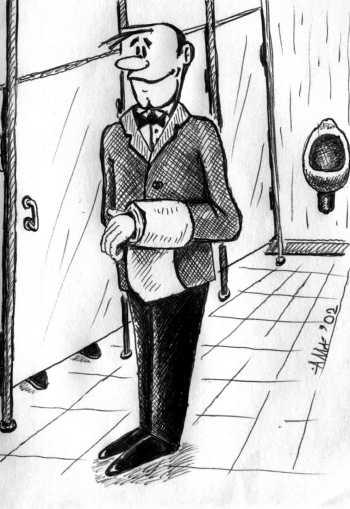 Карикатура, Александр Мажуга