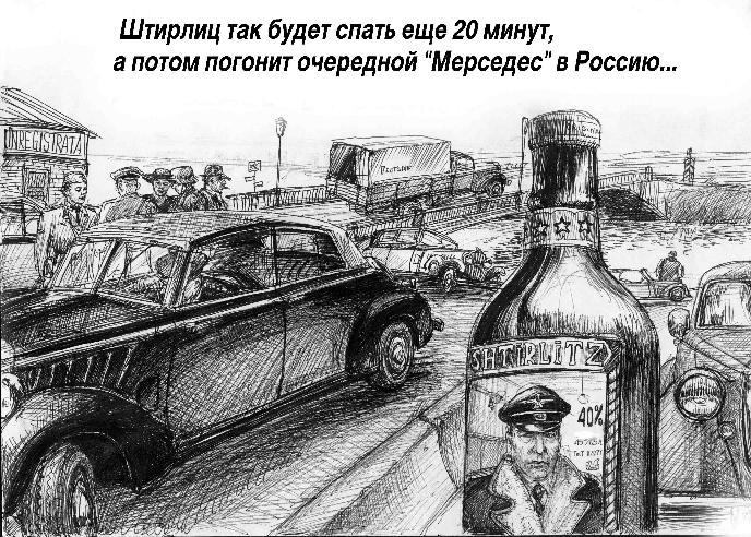 Карикатура, Михаил Шелепов