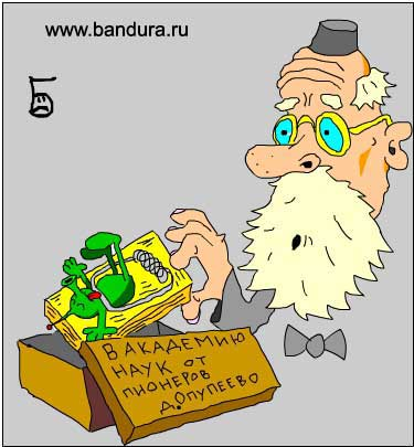 http://v1.anekdot.ru/an/an0207/020702db.jpg