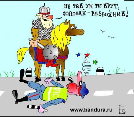 http://v1.anekdot.ru/an/an0208/020831ba.jpg