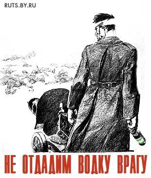 Карикатура, Александр Рутгайзер