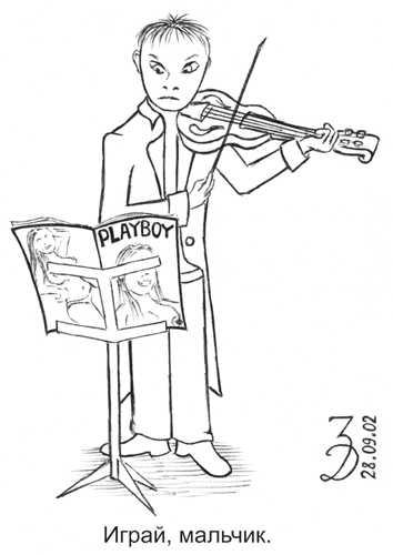 Карикатура, Димка Бессмертный