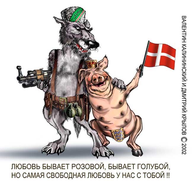 Карикатура, В. Калининский и Д. Крылов