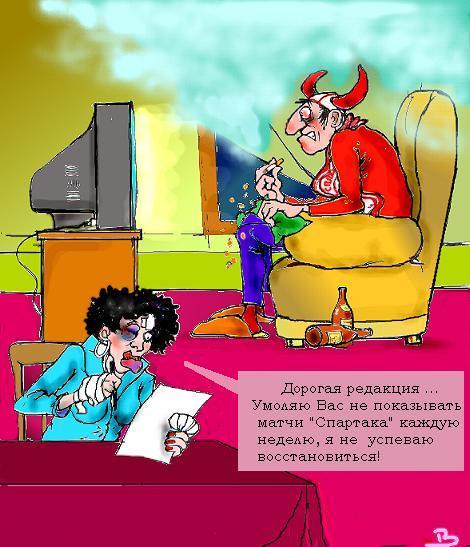 Карикатура, Влад Занюков