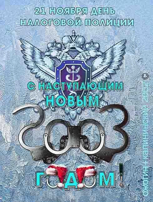 http://v1.anekdot.ru/an/an0211/021121vk.jpg
