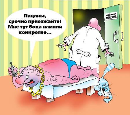 Карикатура, Андрей Цветков