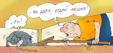 Карикатура, Александр Лазарев