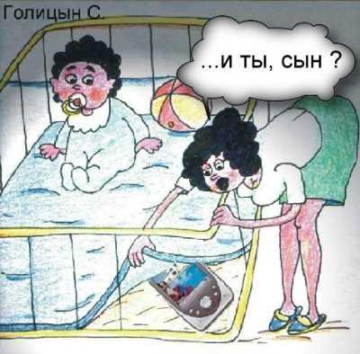 Карикатура, Сергей Голицын