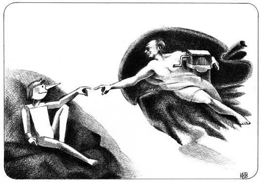 Карикатура, Юрий Кутасевич