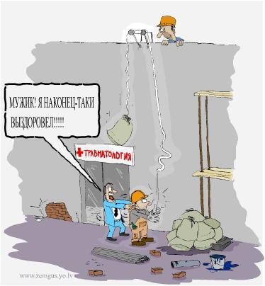 Карикатура, Zemgus Zaharans