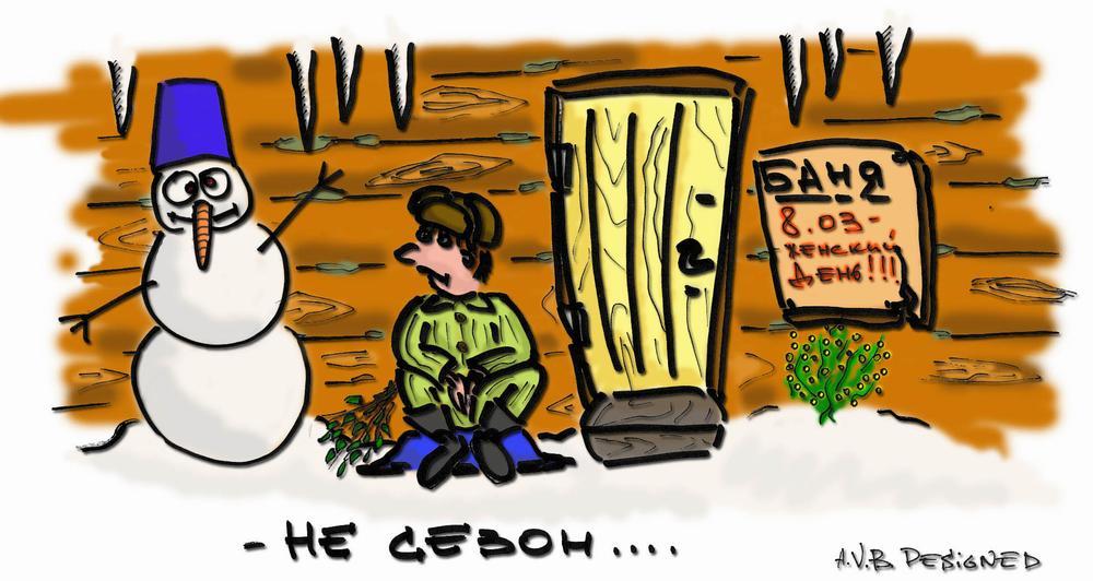 Карикатура, Александр Бурцев