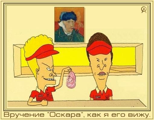 Карикатура, Александр Ожогин