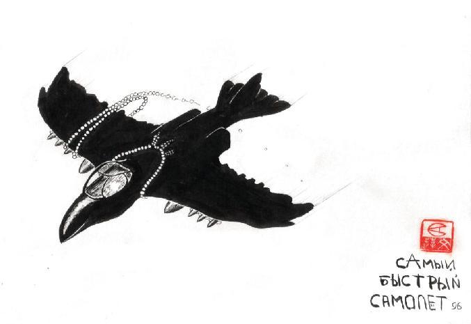 Карикатура, Алексей Савин