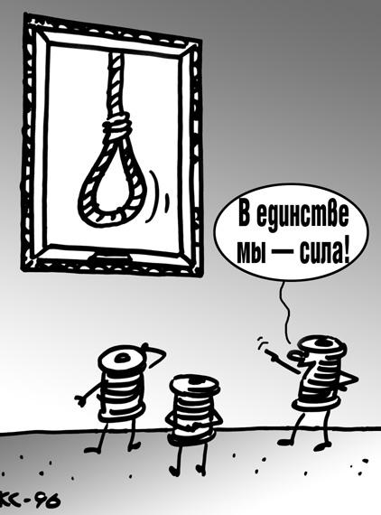 Карикатура, Вячеслав Капрельянц