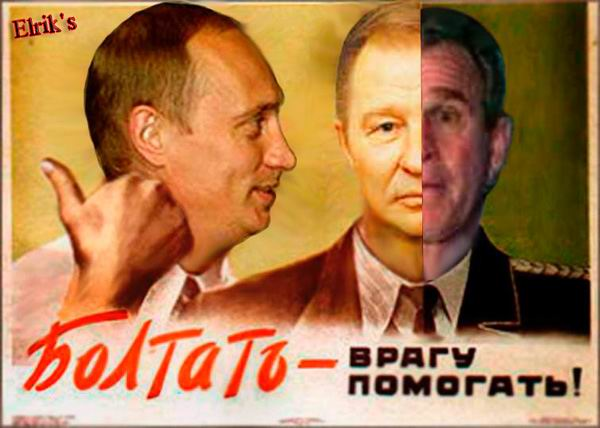 Карикатура, Евгений Калиничев