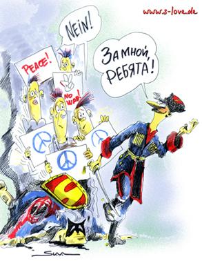 Карикатура, Вячеслав Николаев