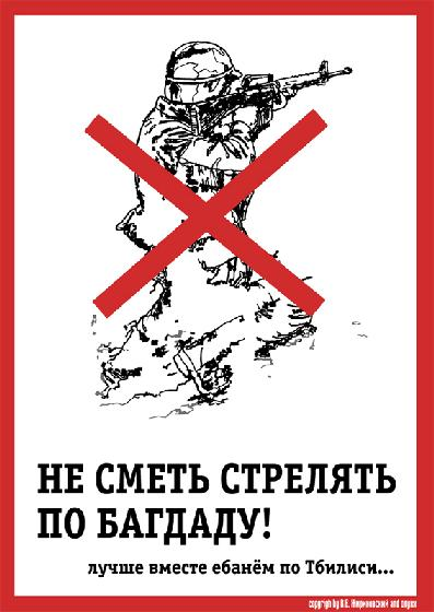 Карикатура, Кирилл Онучкин