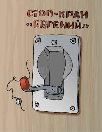 Карикатура, Дмитрий Келе