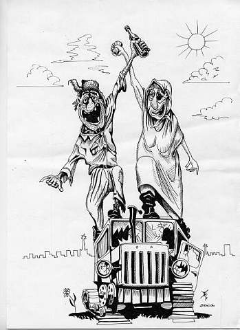 Карикатура, Фрэд Бохан