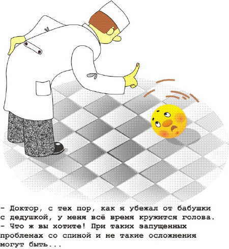 Карикатура, Игорь Куцевич