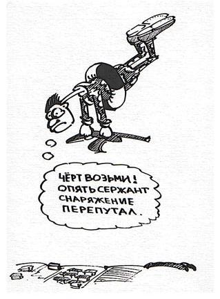 Карикатура, Евгений Коровкин
