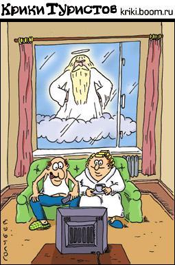 Карикатура, Голубев и Чуприн