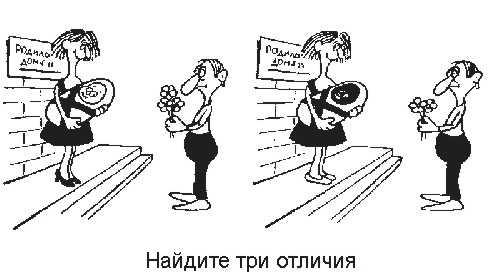 Карикатура, Екатерина Ткаченко