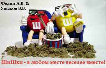 Карикатура, Федин и Ушаков