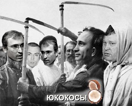 Стоянов Юрий Николаевич  Википедия