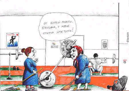 Карикатура, Сергей Шаповалов