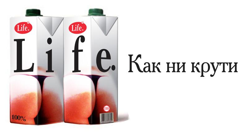 Карикатура, Елена Юркевич