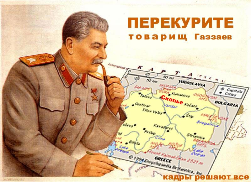 Карикатура, Вадим Кузнецов