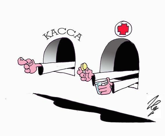 Карикатура, Сергей Луцюк