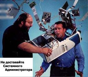 Карикатура, Дмитрий Ряховский