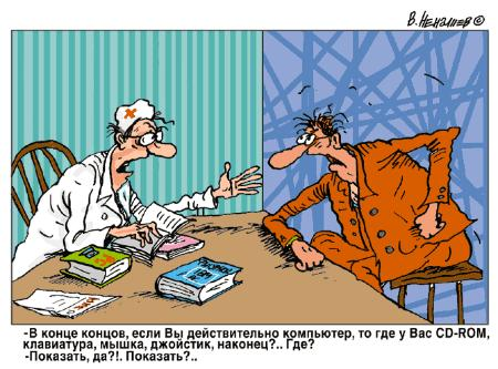 Карикатура, Владимир Ненашев