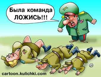 http://v1.anekdot.ru/an/an0310/031003ek.jpg