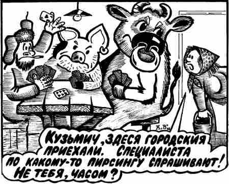 Карикатура, Александр Бабушкин