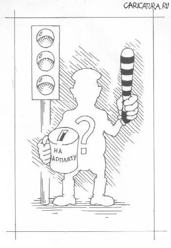 Карикатура, Алексей Чернобуров