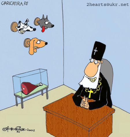 Карикатура, Роман Железняк