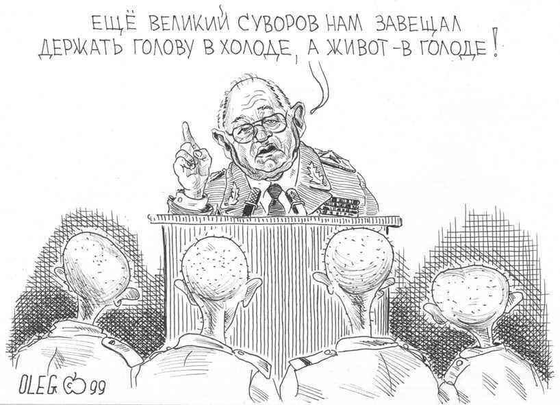 Карикатура, Олег Шварцбург (Канада)