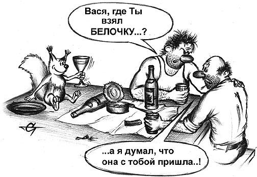 Карикатура, Сергей Степанов (Ток)