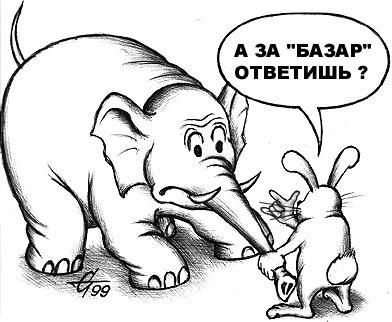 """Карикатура: Главное - """"понт""""!, Сергей Степанов"""
