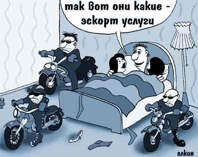 Карикатура: Так вот они какие..., Сергей Ёлкин