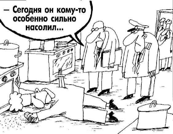 Карикатура: Сегодня он кому-то..., Вячеслав Шилов